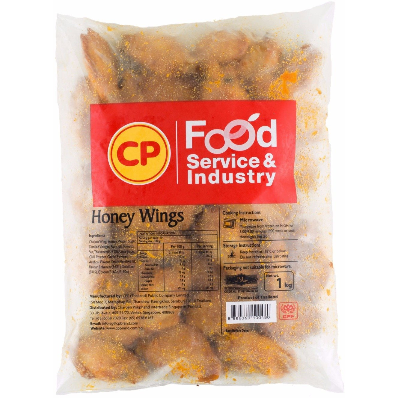 CP Honey Wings 1kg