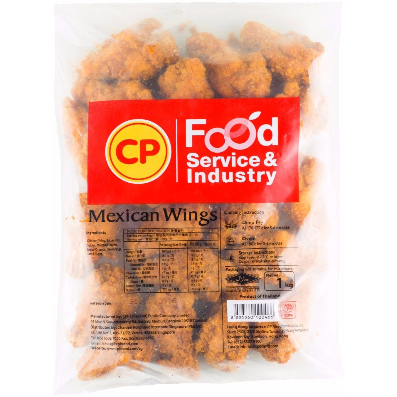 CP Mexican Wings 1kg