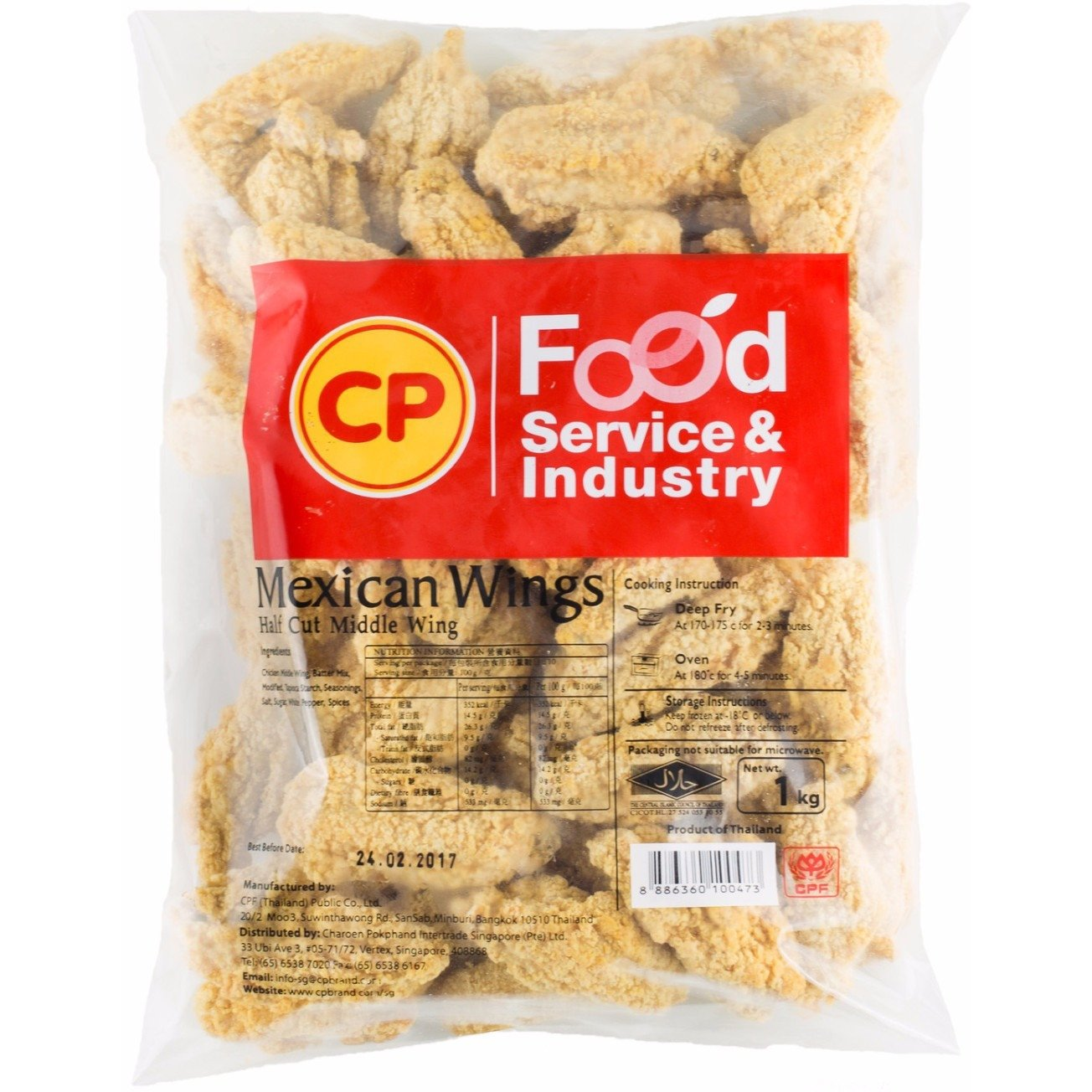 CP Mexican Half Cut Middle Wing 1kg