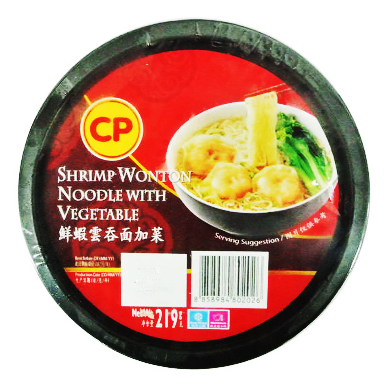 CP Shrimp Wanton with Vegetable Bowl