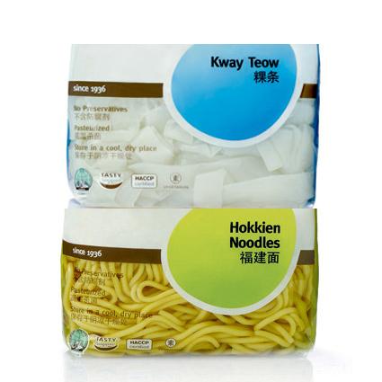 Singapore Noodles Range 3kg/pkt